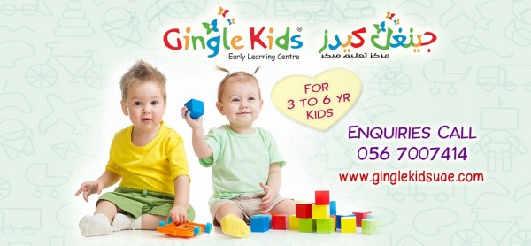 Gingle Kids in Dubai Early Learning Centre