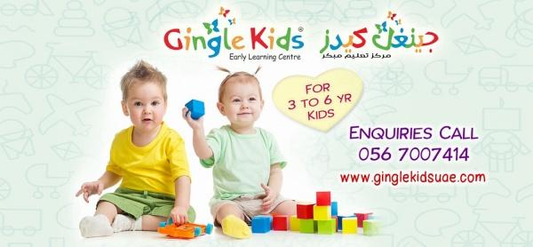 Gingle Kids in Dubai