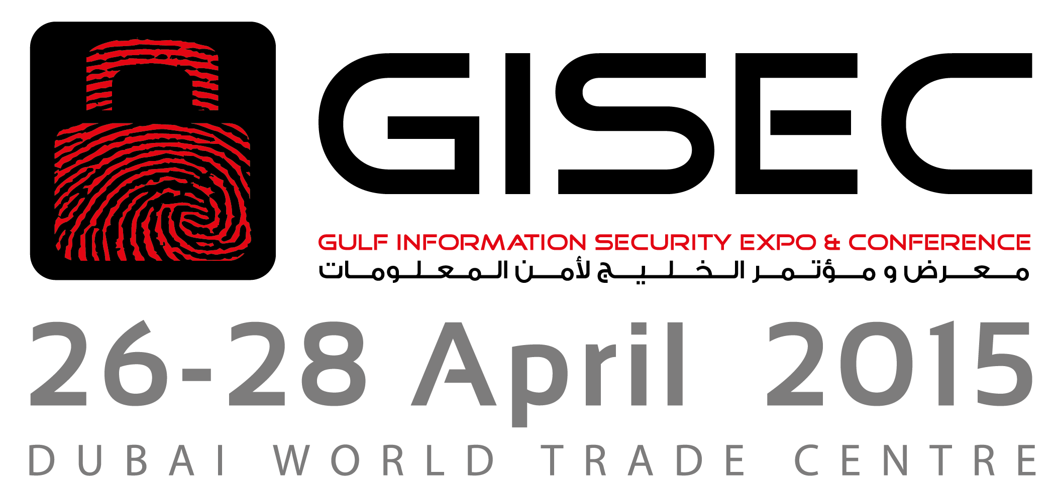 GISEC 2015 in Dubai, UAE | GISEC Conference