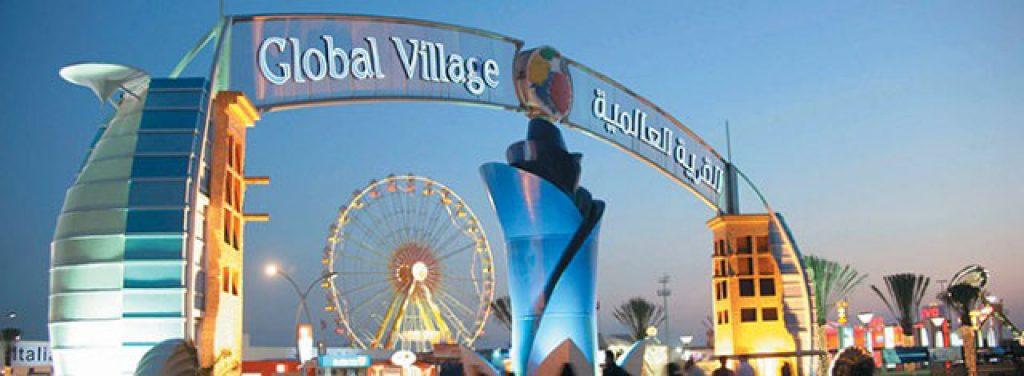 Global Village 2016-2017