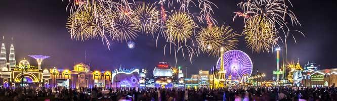 Global Village Dubai 2017 - 2018