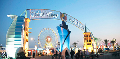 Global Village opening date 2019 – 30 Oct 2018 to 6 Apr 2019 – 23rd season begins
