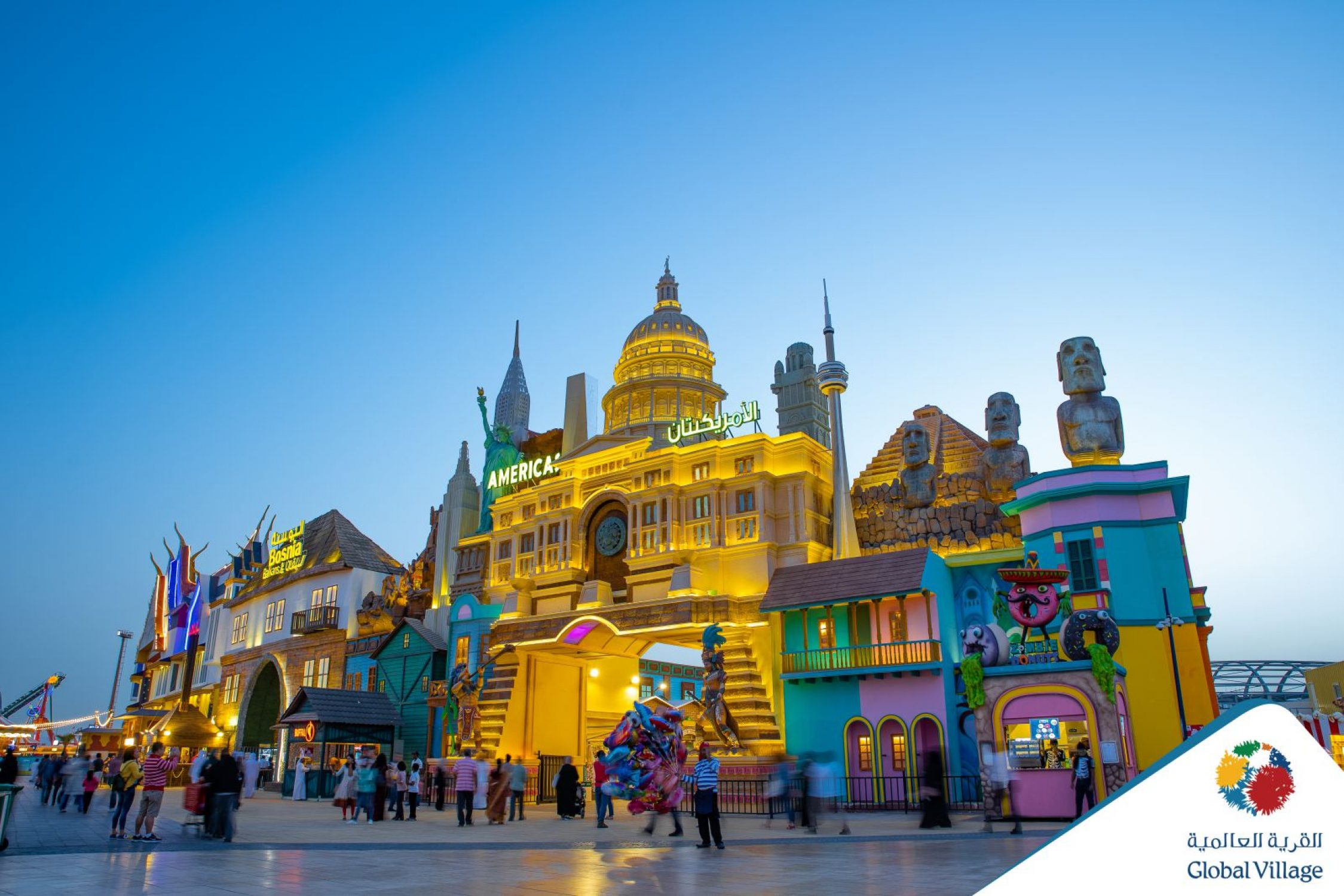 Global Village Dubai opening date 2019 – 2020