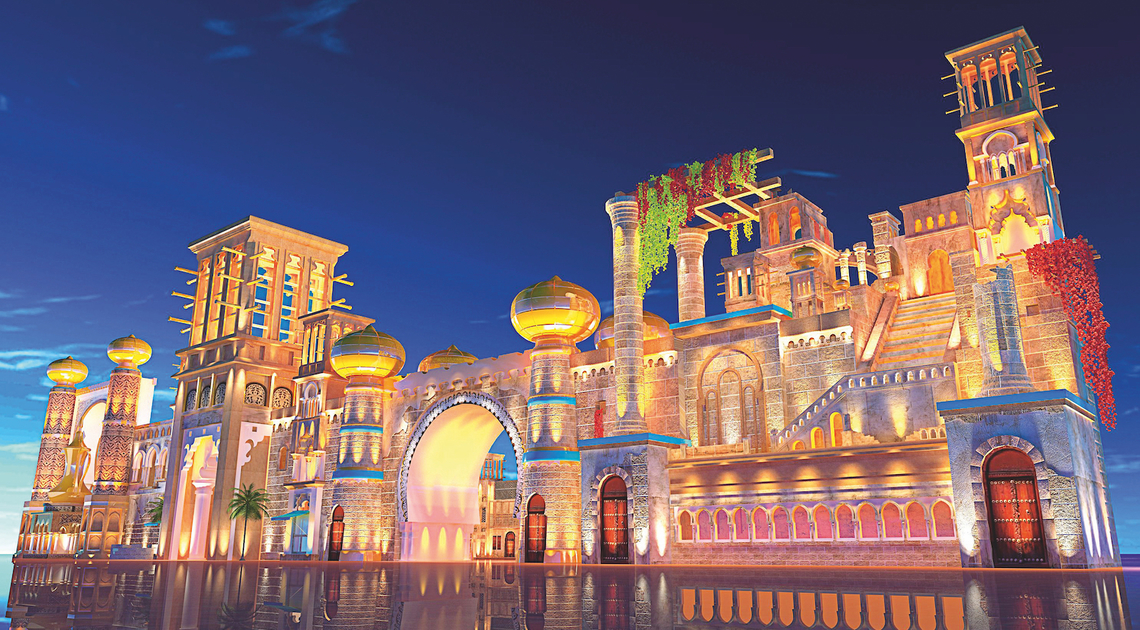 Global Village 2020 – 2021 Dates