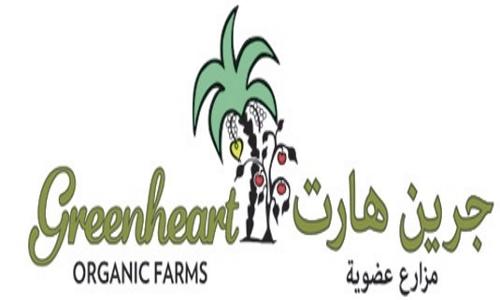 Greenheart Organic Farms in Dubai | Organic foods and products in Dubai, UAE