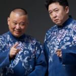 Guo Degang World Tour 2019