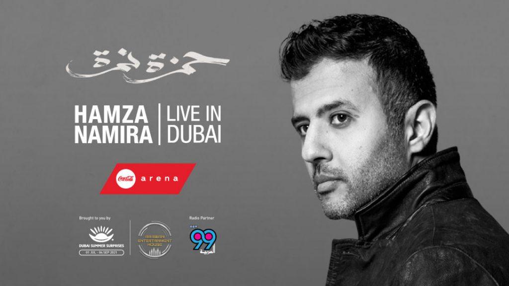 Hamza Namira at Coca-Cola Arena - 2021 Event in Dubai, UAE