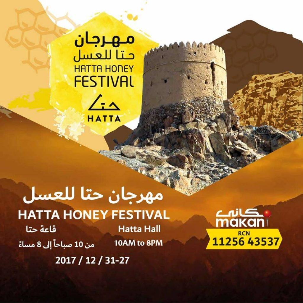 Hatta Honey Festival 2017 - Events in Dubai, UAE