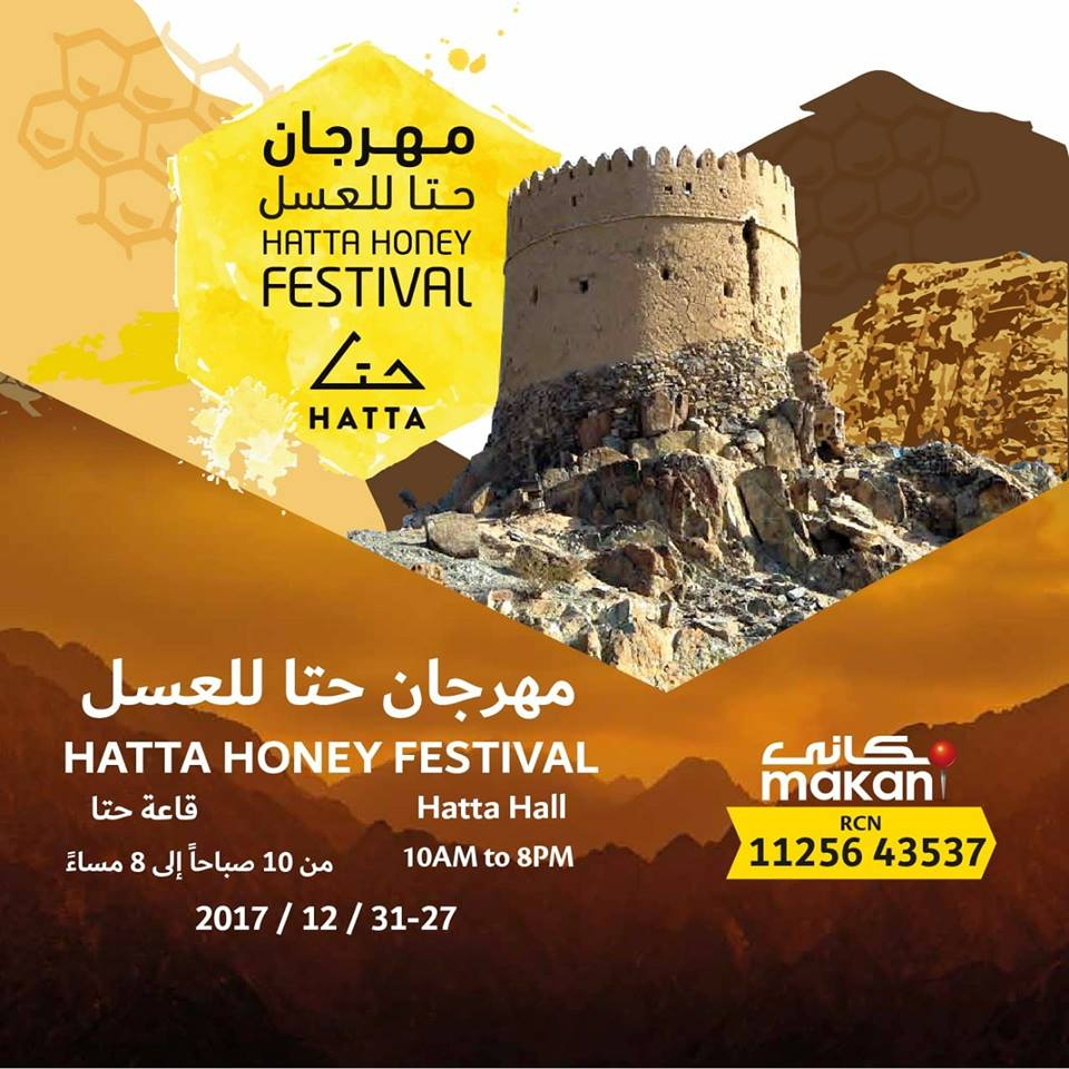 Hatta Honey Festival 2017 – Events in Dubai, UAE