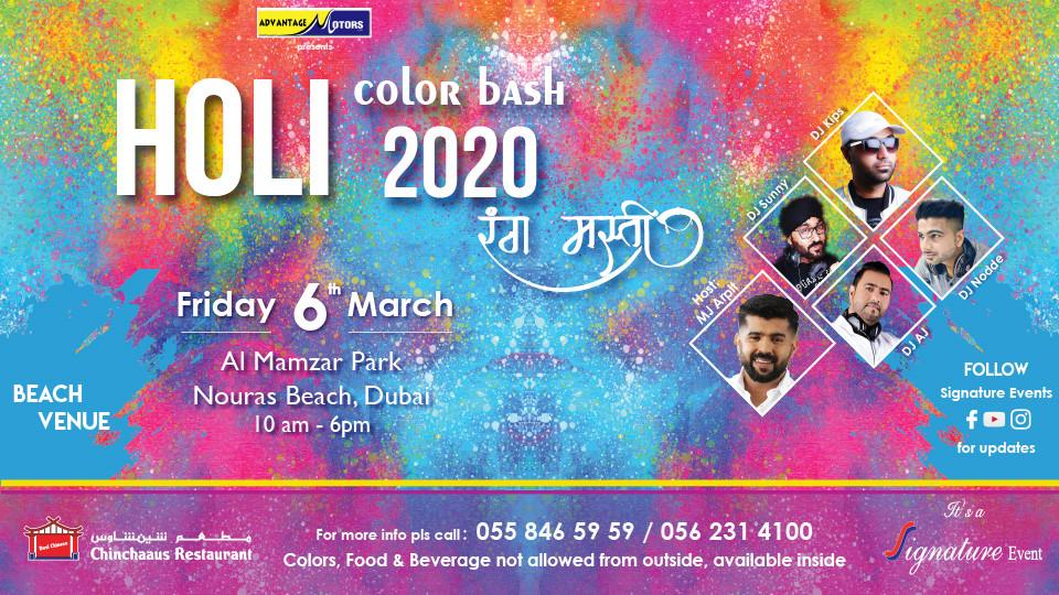 Holi Hai on Mar 13th at Al Mamzar Beach Park Dubai 2020