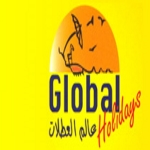 Holidays in Dubai | Global holidays in Dubai, UAE