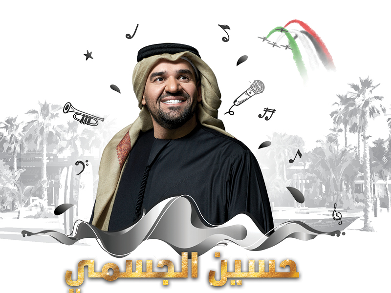 Hussain Al Jassmi Live on Dec 2nd at La Mer Dubai