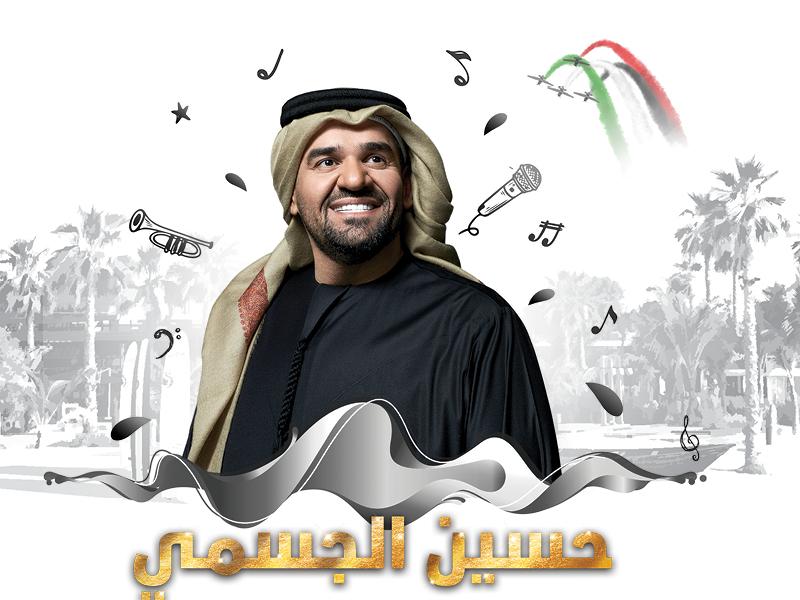 Hussain Al Jassmi Live on Dec 2nd at La Mer Dubai