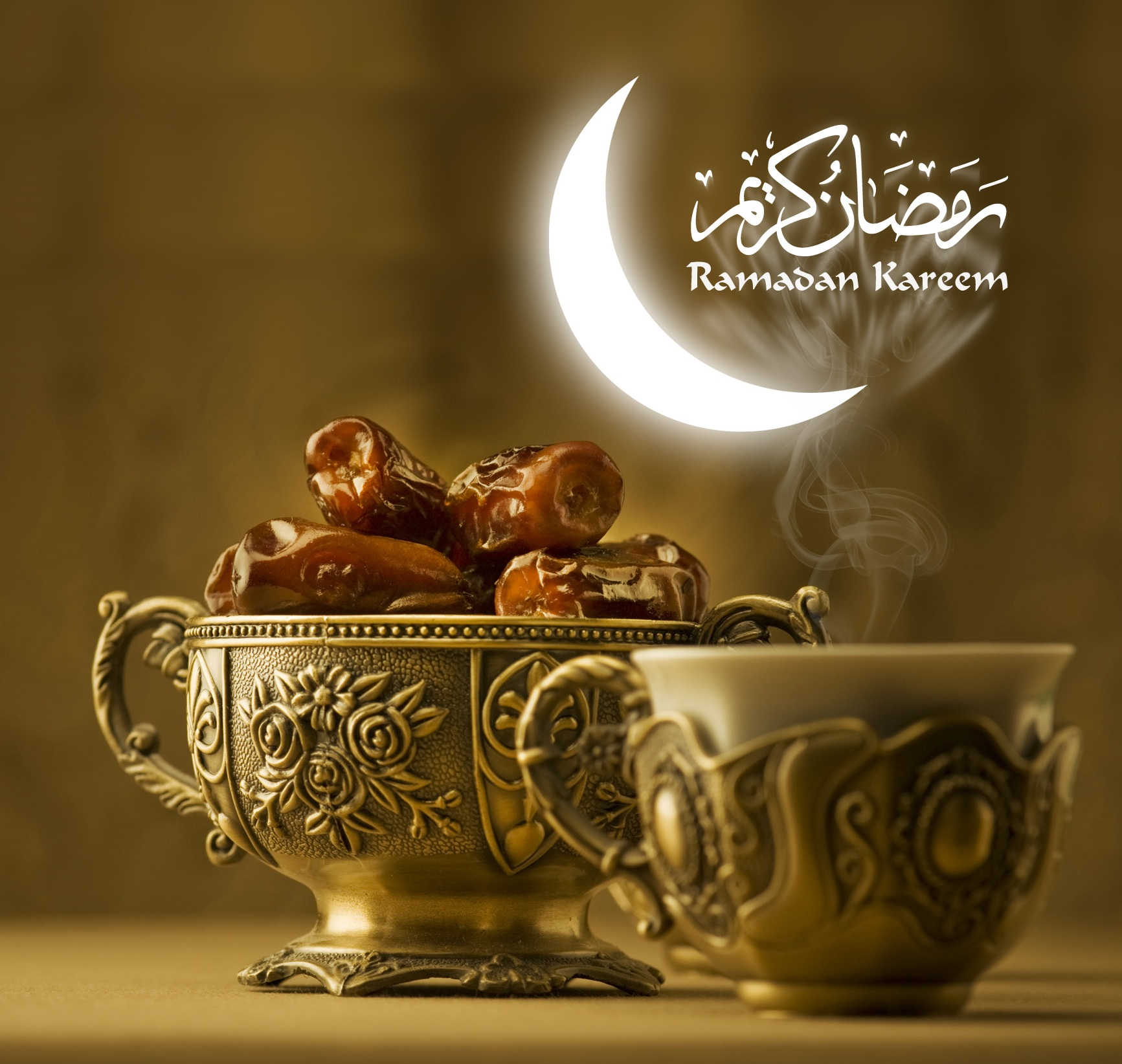 Iftar Buffet 2015 in Dubai, UAE | Events in Dubai