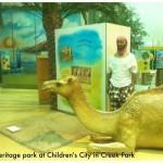 Heritage Park at Children City in Creek Park