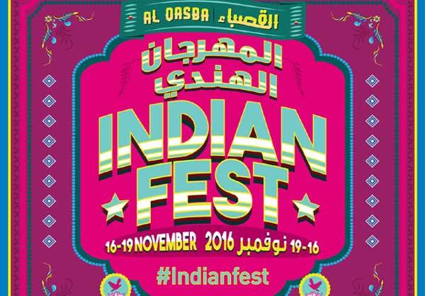 Indian Fest Al Qasba – Events in Sharjah, UAE.