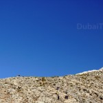 jabal-al-jais-mountain
