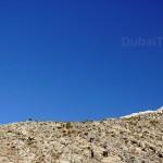 jabal-al-jais-mountain