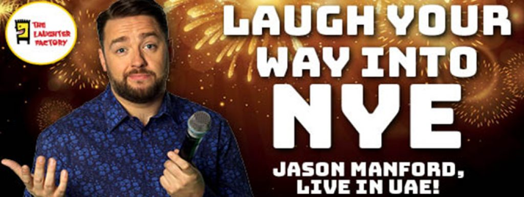 Jason Manford at The Laughter Factory Dubai