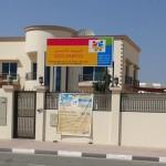 Kids Kampus in Dubai, UAE   Daycares and Kintergartens in Dubai