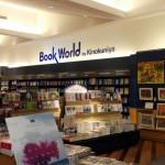 Kinokuniya Bookstore Dubai Mall