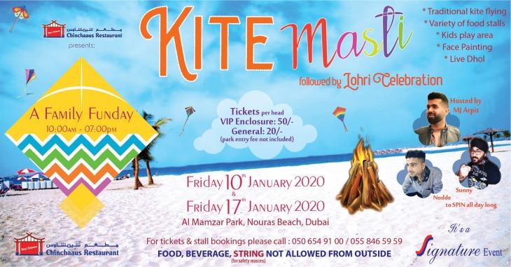 Kite Masti on Jan 10th – 17th at Al Mamzar Park Ampitheatre Dubai 2020