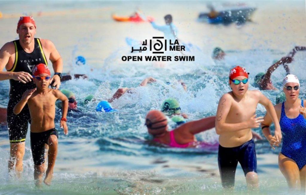 La Mer Open Water Swim Series Dubai