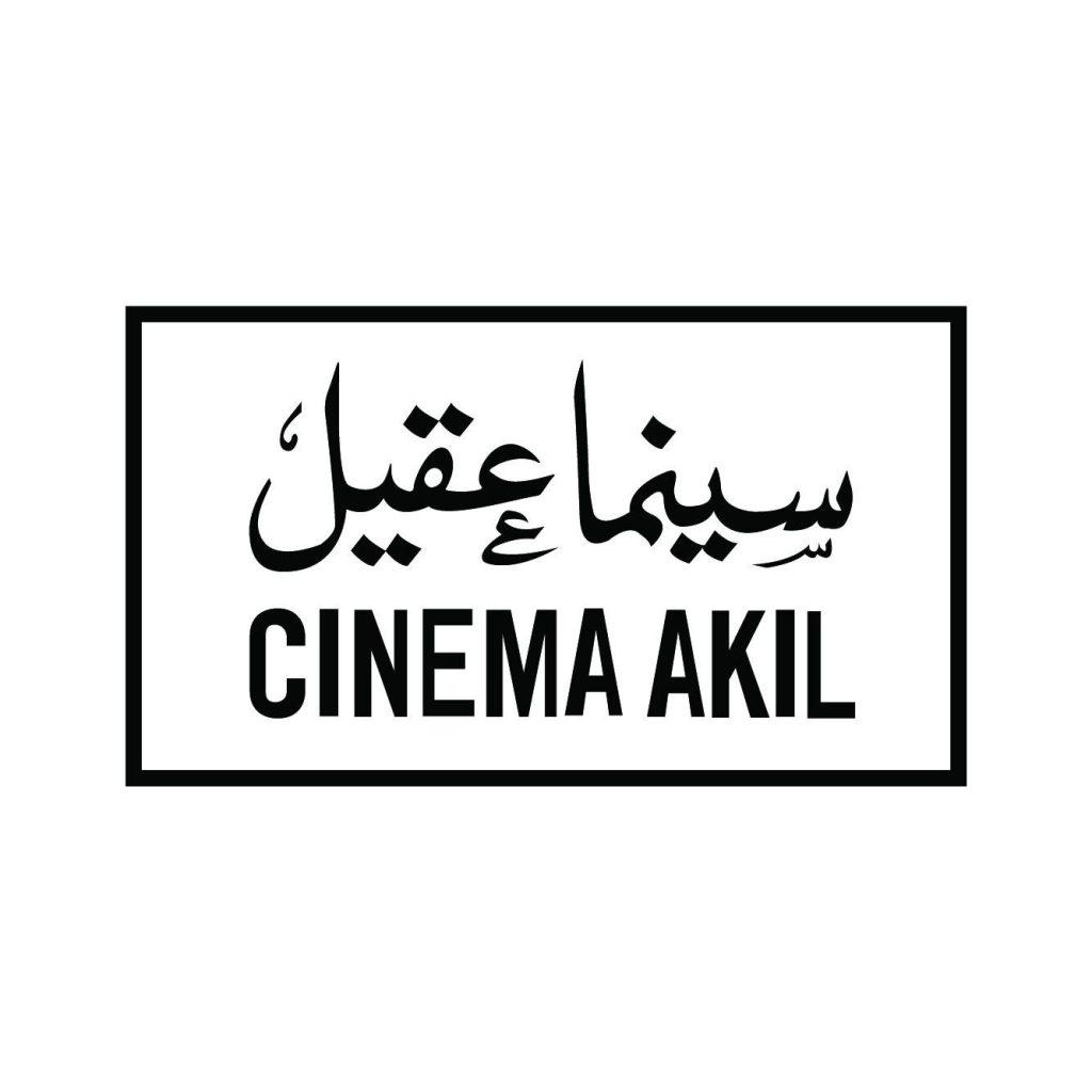 La Pointe Courte at Cinema Akil