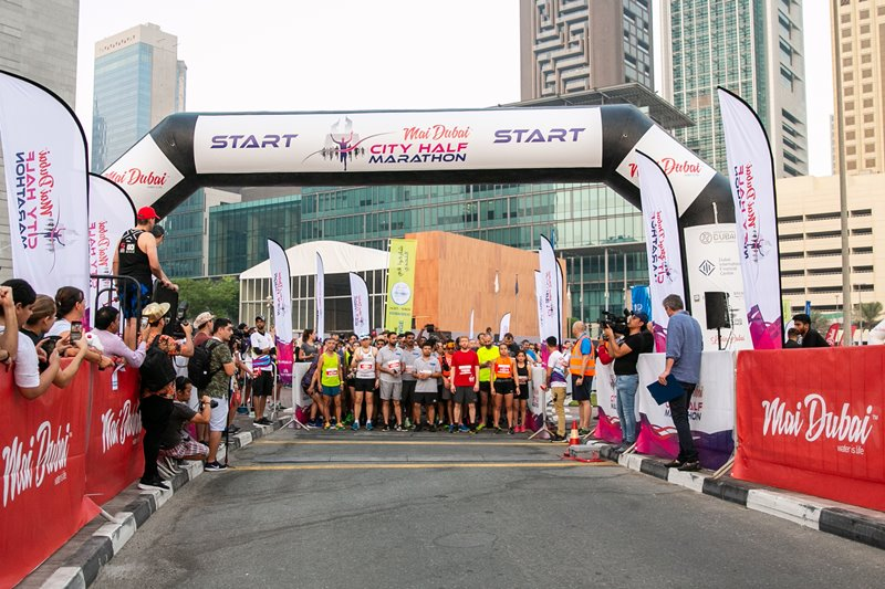Mai Dubai City Half Marathon 2020 on Oct 23rd at Dubai International Financial Centre
