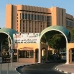 Major hospitals in Dubai | List of hospitals in Dubai