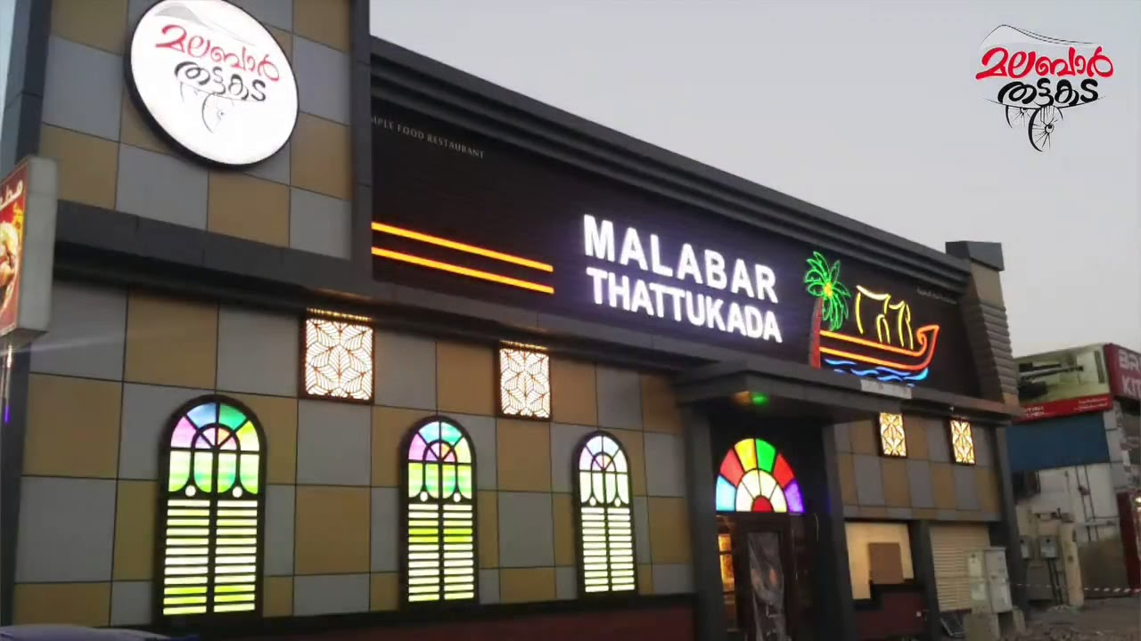 Malabar Thattukada Restaurant Ajman, United Arab Emirates – Kerala Food in UAE