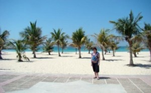 Mamzar beach park in Dubai
