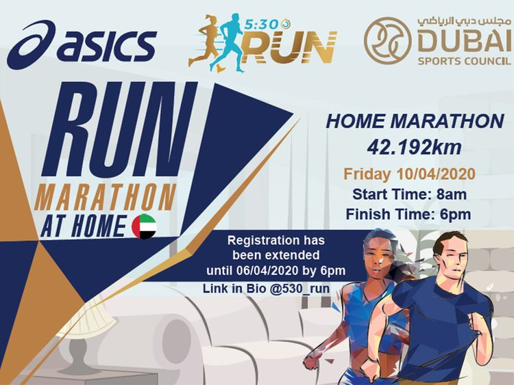 Marathon at Home Dubai 2020