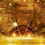 Maritime Standard award Dubai 2016