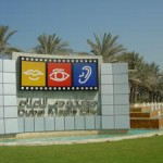 media-city-dubai