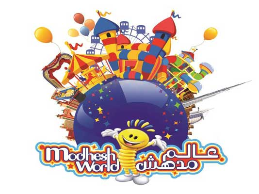 Modhesh World 2016 – Events in Dubai, UAE