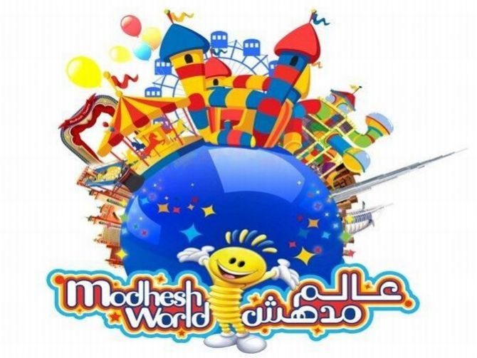 Modhesh World 2015 | Events in Dubai, UAE