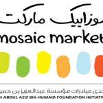 Mosaic Market Ajman