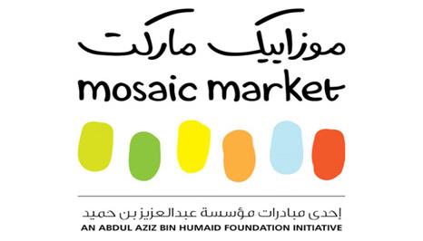 Mosaic Market Ajman – Events in Ajman, UAE.