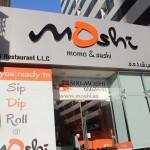 Moshi restaurant Dubai