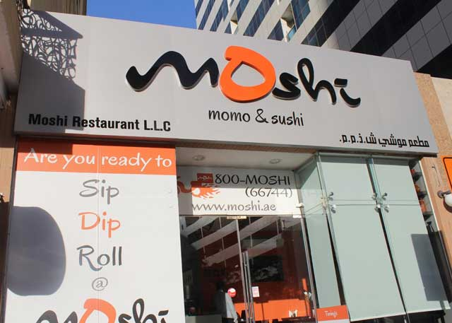 Moshi Restaurant Dubai – Review