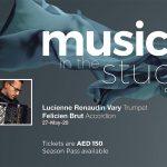 Music in the Studio: Gary Ryan