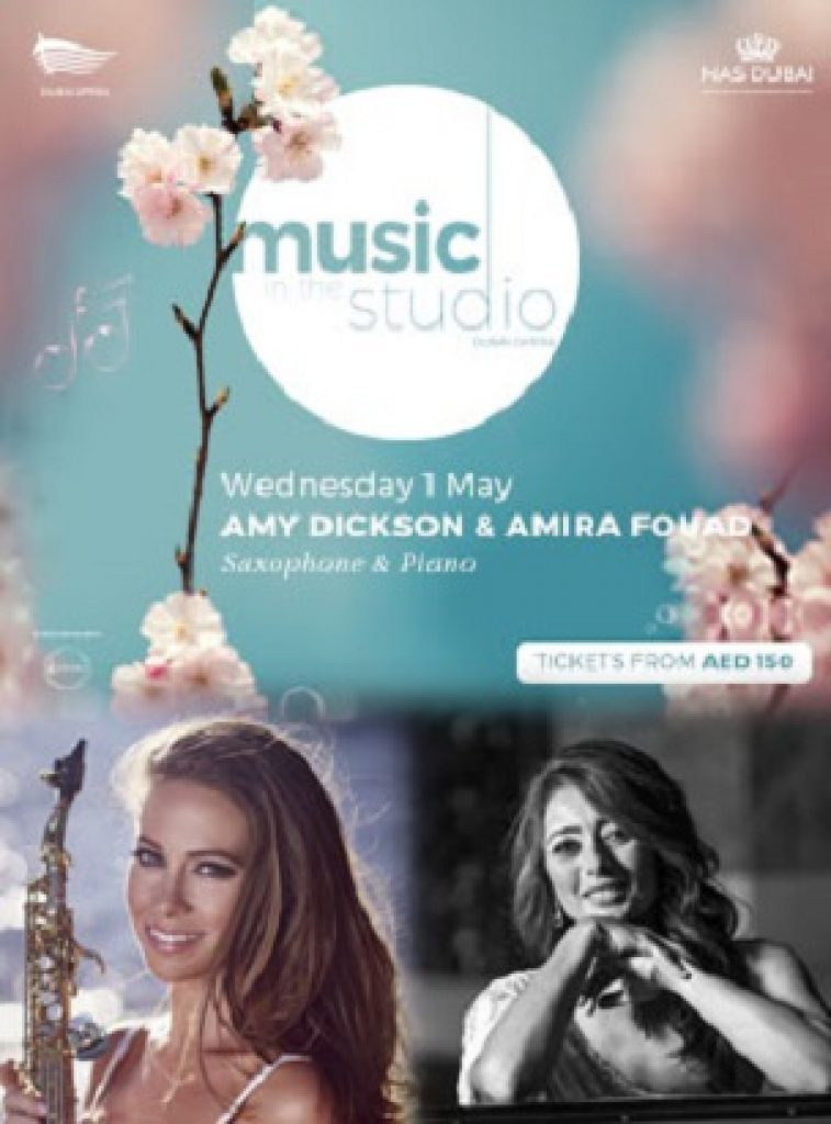 Music in the Studio with Amy Dickson & Amira Fouad Dubai