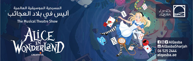 The Musical Theater Show Alice in Wonderland Sharjah – Events in Sharjah, UAE.