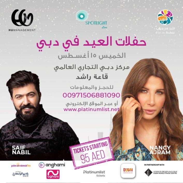 Nancy Ajram and Saif Nabeel Live Dubai 2019