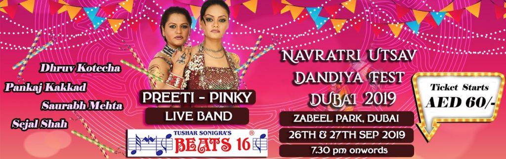 Navratri Utsav Dandiya Fest Dubai 2019 - Preethi & Pinky