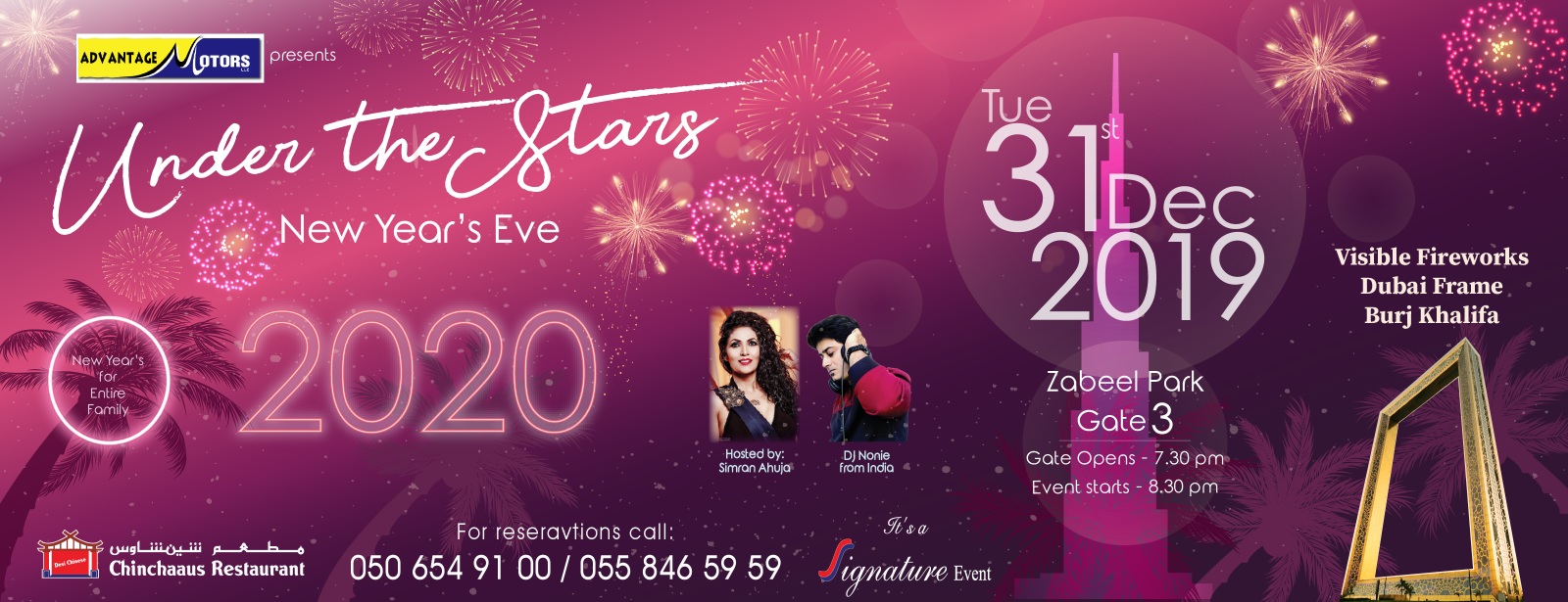 New Year's Eve Under the Stars at Zabeel Park Dubai
