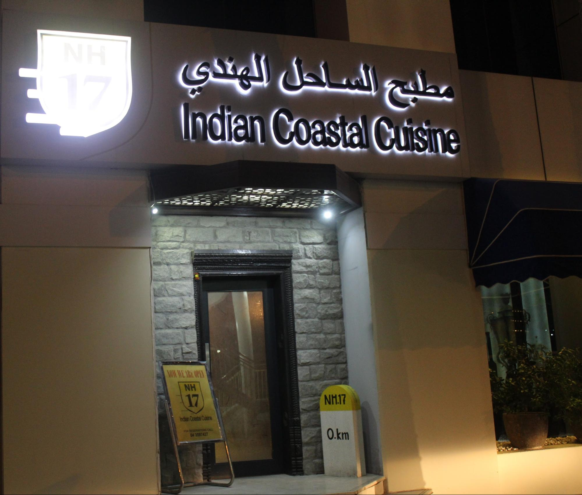 NH17 Restaurant Review – Dubai UAE