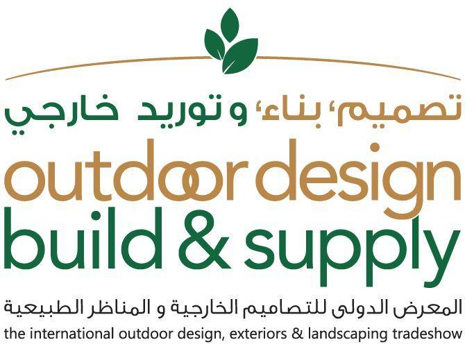 Outdoor Design Build And Supply Show 2015 in Dubai, UAE