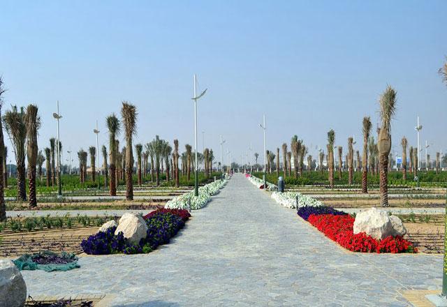 The Palm Oasis Park Dubai